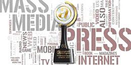 PWI Pusat Selenggarakan Anugerah Jurnalistik Adinegoro 2021